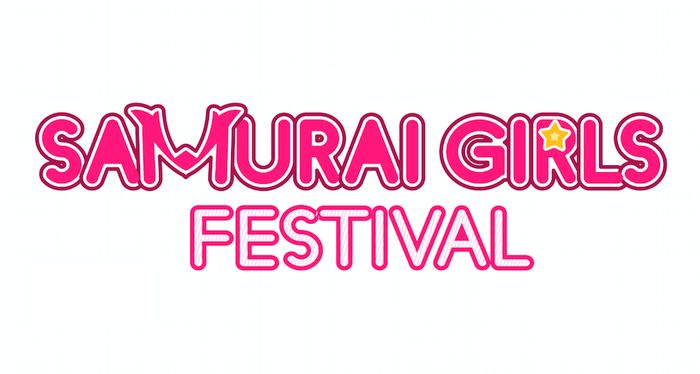 【ライブ】「SAMURAI GIRLS FESTIVAL 2018 in JAPAN」に出演が決定!