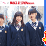 SR x TOWER RECORD